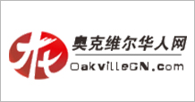 oakvillecn.com